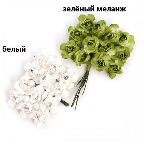 Розочки бумажные,зелёный меланж,12 шт.2см