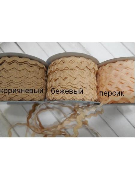 """Лента декоративная """"зиг-заг""""-персиковый,5мм-цена за 1 метр"""