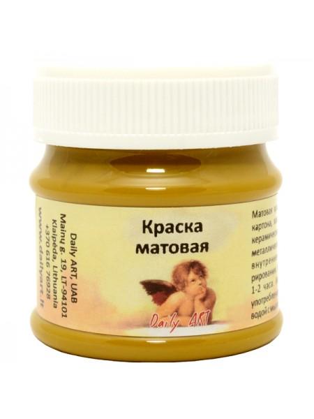Матовая акриловая краска, цв.оливковый.50мл