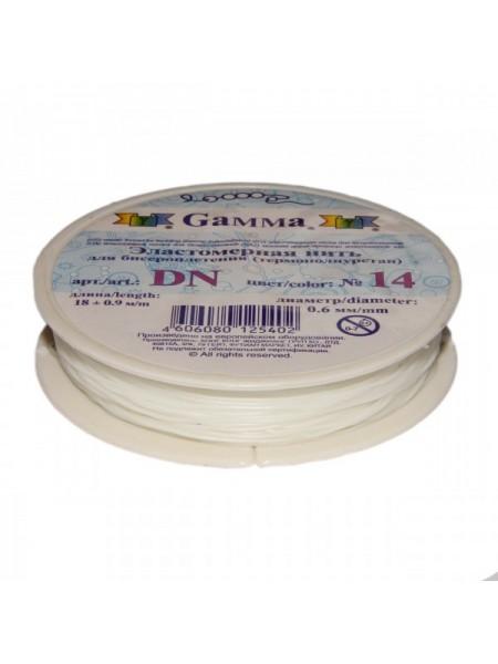Резинка для бисера, (эластомерная нить)1мм.белая