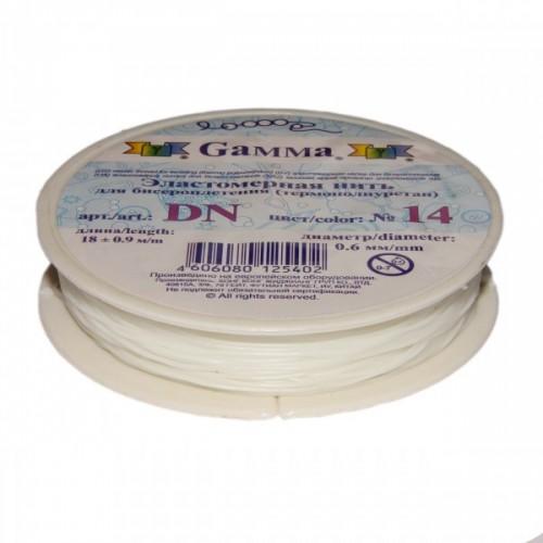Резинка для бисера, 0.6мм.белая