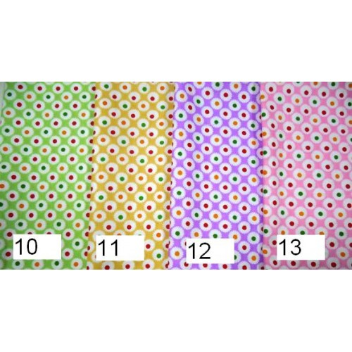 Отрез(сатин)цв-розовый,№13,50*50 см.цена за отрез