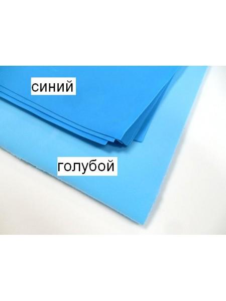 Зефирный фоамиран.голубой, 50*50 см