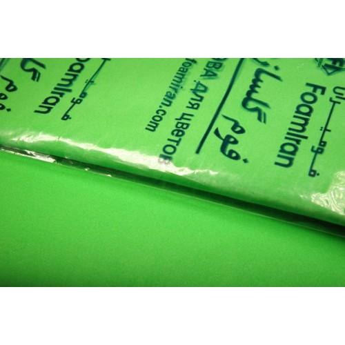 Фоамиран-свело-зелёный №15, 30*35см