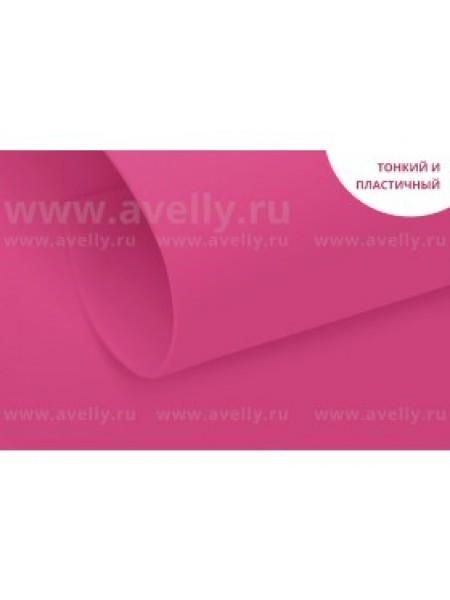 Фоамиран корейский,розовая петуния,0,6мм,20*30 см, цена за 1 лист
