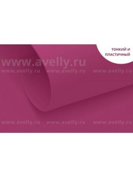 Фоамиран корейский,пурпурный,0,6мм,20*30 см, цена за 1 лист