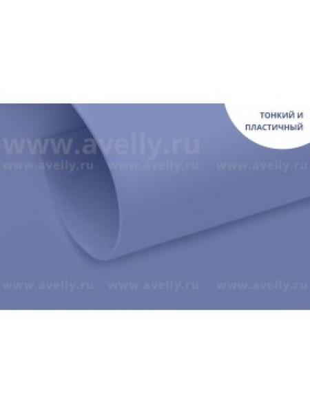 Фоамиран корейский,незабудковый,0,6мм,20*30 см, цена за 1 лист