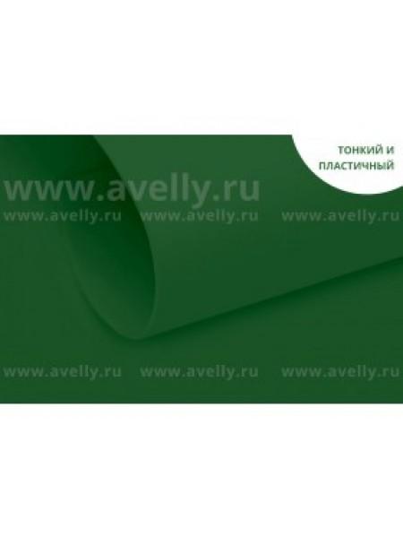 Фоамиран корейский,травяной зелёный,0,6мм,20*30 см, цена за 1 лист