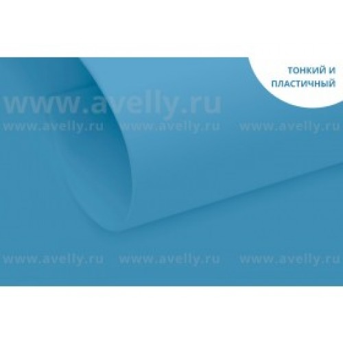Фоамиран корейский,небесно-синий,0,6мм,20*30 см, цена за 1 лист