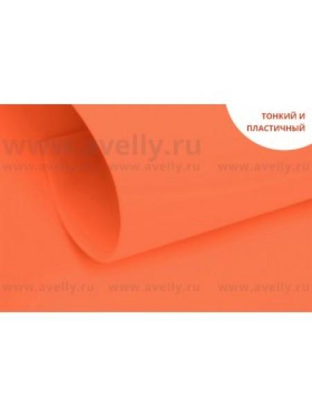 Фоамиран корейский,морковный,0,6мм,20*30 см, цена за 1 лист