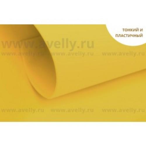 Фоамиран корейский,медовый,0,6мм,40*60 см, цена за 1 лист