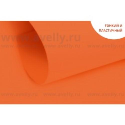 Фоамиран корейский,апельсиновый,0,6мм,40*60 см, цена за 1 лист
