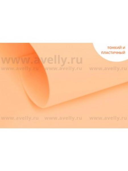 Фоамиран корейский,персиковый,0,6мм,20*30 см, цена за 1 лист