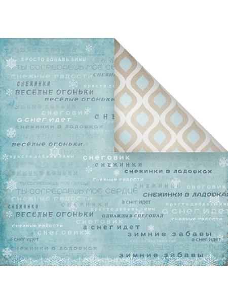 """Бумага """"Зимушка"""" ,двусторонняя,цена за 1 лист"""