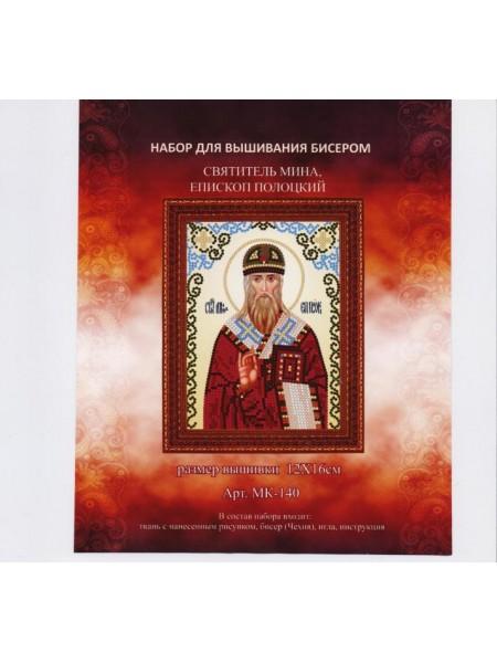 """Набор для вышивки бисером-Икона-""""Святитель Мина,Епископ Полоцкий""""- МК-140"""