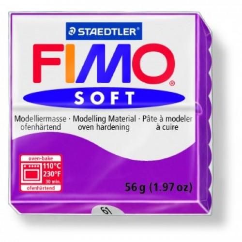 Полимерная глина Фимо FIMO Софт фиолетовый-61
