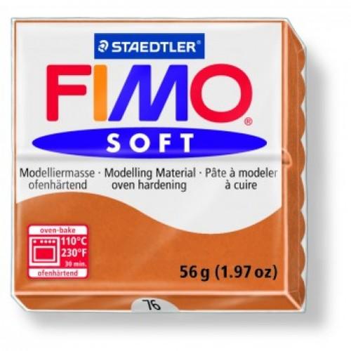 Полимерная глина Фимо FIMO Софт коньяк-76