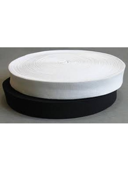 Резинка широкая,белая, 20 мм,вязанная,цена за 1 метр