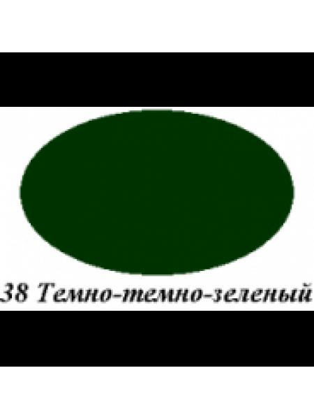 Фом Эва Фоамиран , цвет № 38-тёмно-зелёный