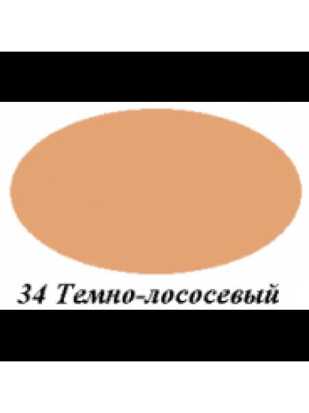 Фом Эва Фоамиран , цвет № 34-тёмно-лососевый