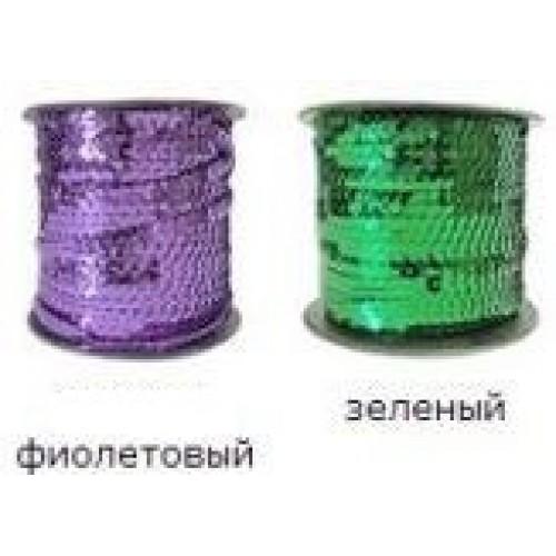 Пайетки на нити,цв-фиолетовый,цена за 1 метр