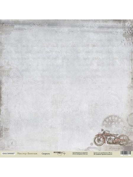 Лист односторонней бумаги 30x30 от Scrapmir Скорость из коллекции Мистер Винтаж