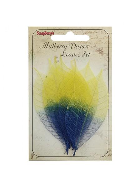 Скелетированные листочки,цв-синий-желтый, набор 8 шт,