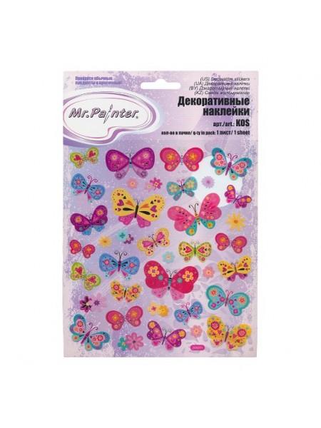 """Наклейки  с глиттером-""""Бабочки"""",15 см х 16 см,цена за 1 лист"""