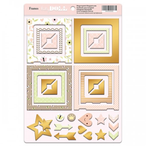 Рамочки из чипборда с золотым фольгированием Doll Baby, 30эл. от Scrapmir