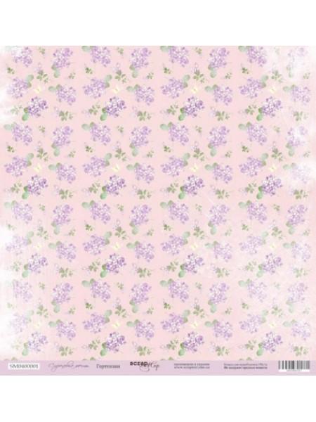 Лист односторонней бумаги 30x30 от Scrapmir Гортензии из коллекции Сиреневые мечты