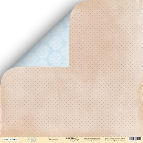 Лист двусторонней бумаги 30x30 от Scrapmir Звёздочка из коллекции Little Bear