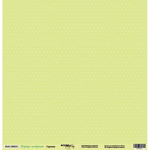 Лист односторонней бумаги 30x30 от Scrapmir Горошек из коллекции Хорошее Настроение