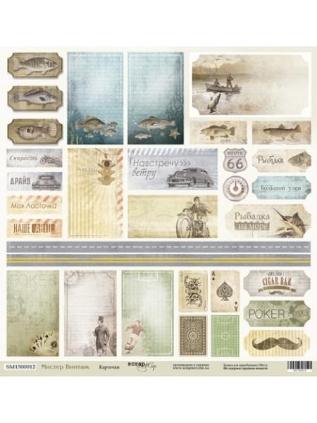 Лист односторонней бумаги 30x30 от Scrapmir Карточки коллекции Мистер Винтаж