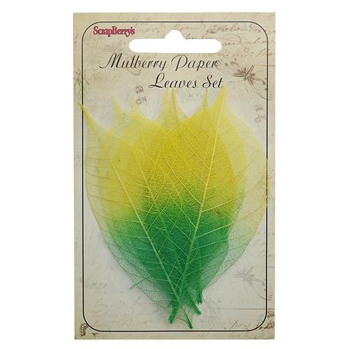 Скелетированные листочки,желто-зелёные, набор 8 шт,