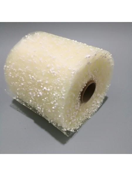 Сетка-снег, цв-кремовый,15 см,цена за 1 м