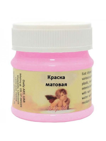 Матовая акриловая краска, цв.фламинго.50мл