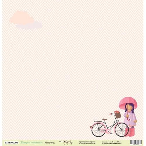Лист односторонней бумаги 30x30 от Scrapmir Велосипед из коллекции Хорошее Настроение