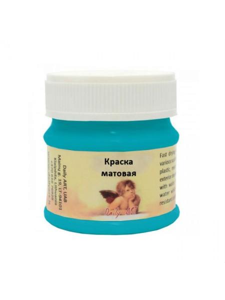 Матовая акриловая краска, цв.калипсо, 50мл