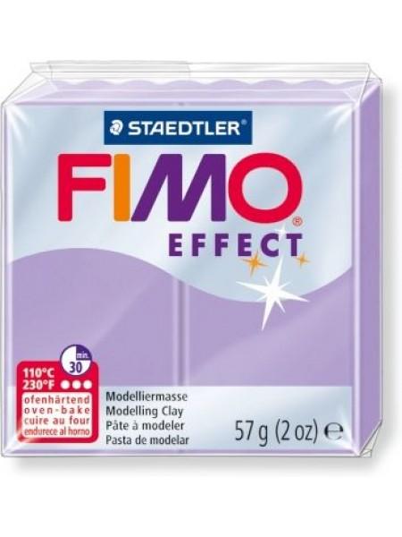 Полимерная глина FIMO effect,57гр,пастель сиреневая