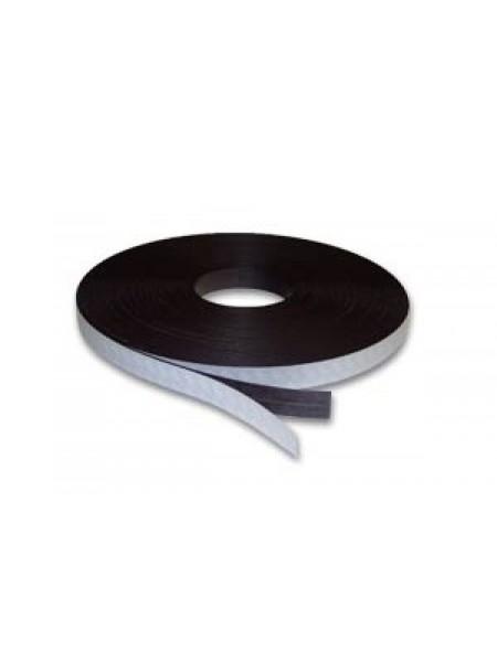 Магнитная лента с клеевым слоем, цена за 20 см