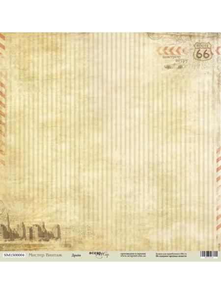 Лист односторонней бумаги 30x30 от Scrapmir Драйв  из коллекции Мистер Винтаж
