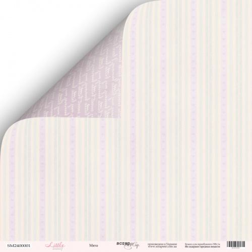 Лист двусторонней бумаги 30x30 от Scrapmir Мята из коллекции Little Bunny