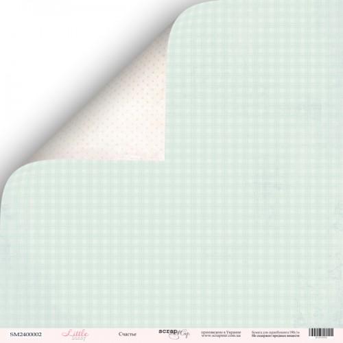 Лист двусторонней бумаги 30x30 от Scrapmir Счастье из коллекции Little Bunny