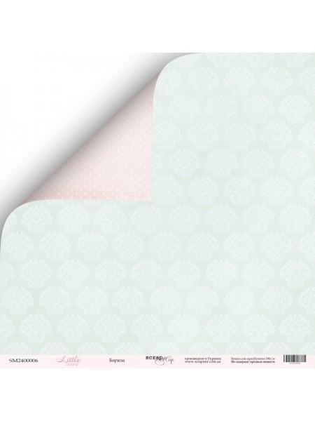 Лист двусторонней бумаги 30x30 от Scrapmir Бирюза из коллекции Little Bunny