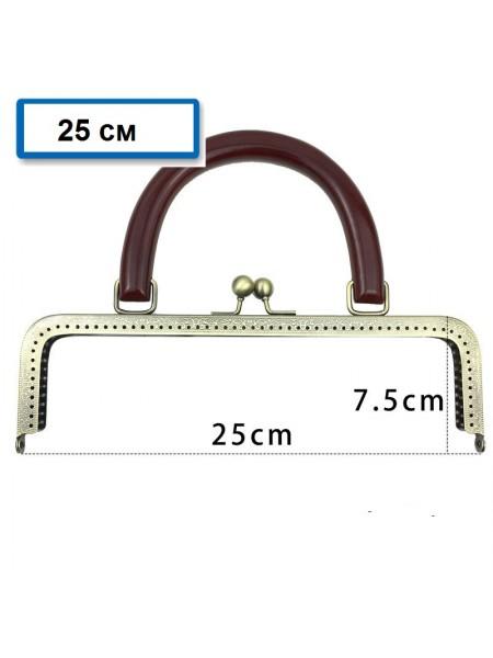 Фермуар с деревянной ручкой  для сумочки,пришивной,бронза- ажур, 25см,цв-тёмный