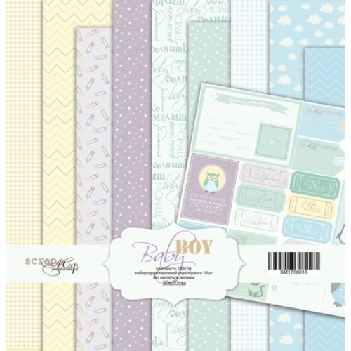 Набор односторонней бумаги 20х20см от Scrapmir-Baby Boy