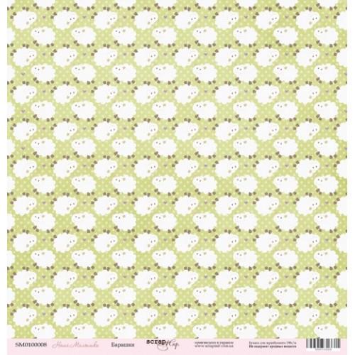 Лист односторонней бумаги 30x30 от Scrapmir Барашки из коллекции Наша Малышка