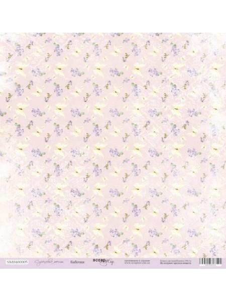 Лист односторонней бумаги 30x30 от Scrapmir Бабочки из коллекции Сиреневые мечты