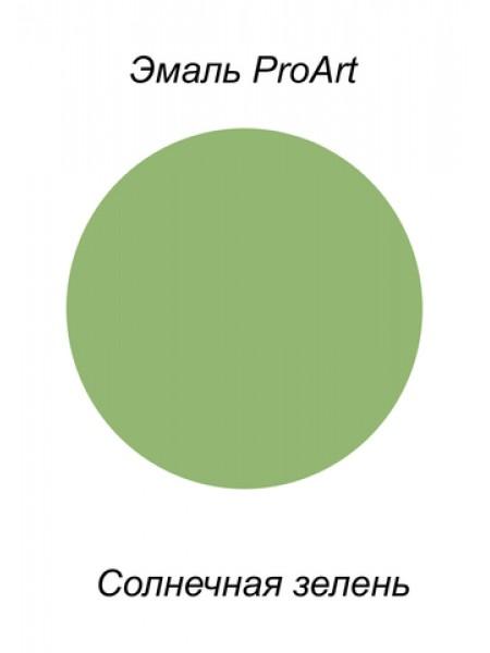 Эмаль, Солнечная зелень, 40мл., ProArt, Италия
