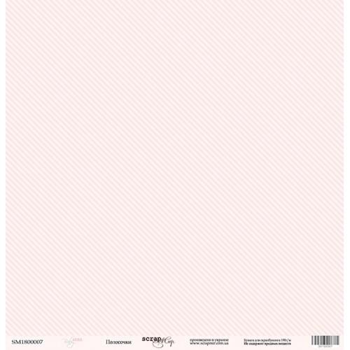 Лист односторонней бумаги 30x30 от Scrapmir Полосочки из коллекции Baby Girl